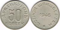 50 Kopeken 1946 Spitzbergen - Norwegen Spitzbergen, 50 Kopeken (Token) ... 65,00 EUR