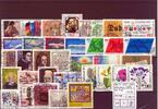BRD Jahrgang 1980 komplett Briefmarken BRD, Jahrgang 1980 komplett gestempelt