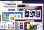 Jahrgang 1995 komplett 1995 BRD Briefmarken BRD, Jahrgang 1995 komplett... 36,00 EUR  zzgl. 5,00 EUR Versand
