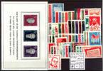 Jahrgang 1958 komplett 1958 DDR Briefmarken DDR, Jahrgang 1958 komplett... 52,00 EUR  zzgl. 5,00 EUR Versand