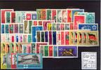 Jahrgang 1959 komplett 1959 DDR Briefmarken DDR, Jahrgang 1959 komplett... 25,50 EUR  zzgl. 5,00 EUR Versand