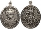 N&uuml;rnberg  1914 2 Tragbare Medaille zum 100j&auml;hrigen Jubil&auml;um des 14.Inf.R... 55,00 EUR 