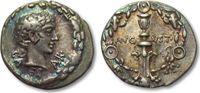 AR Denarius 17 B.C. ROMAN EMPIRE Augustus, uncertain mint --Gaius Caesa... 1485,00 EUR  zzgl. 11,50 EUR Versand