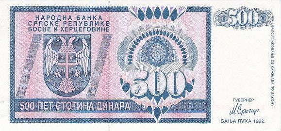 500 Dinara 1992 AU Bosnia Herzegovina BOSNIA HERZEGOVINA P.136a - 1992 AU vz+