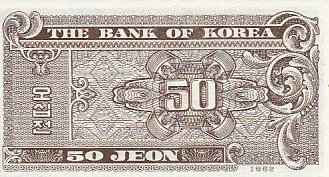 1962 South Korea SOUTH KOREA P.29a - 50 Jeon 1962 UNC unz
