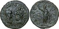 Provincial  GORDIANUS III, Pentassarion, Odessos/SERAPIS