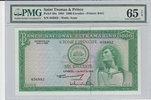 1000 Escudos 1964  ST. THOMAS & PRINCE P.40a -  1964 PMG 65 EPQ PMG Gra... 800,00 EUR kostenloser Versand