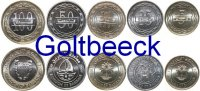 BAHRAIN    Set of 5 coins 2007/08, 5, 10, 25, 50, 100 Fils UNC 4,00 EUR