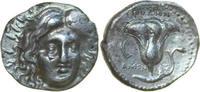 AR Didrachme 229 - 205 BC v. Chr. Asia Minor CARIA - RHODOS/ROSE ss  280,00 EUR  zzgl. 12,00 EUR Versand
