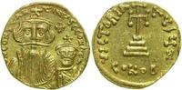 AV SOLIDUS 654 - 659 AD Byzantine CONSTANS...