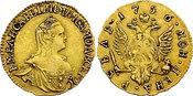 Rubel 1756 Moskau Russland Elisabeth I. (1...