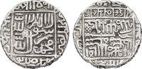 Tanka 1541 Indien Sher Khan Suri / Sher Sha (1538 - 1545) Shroffmarks, ss  45,00 EUR incl. VAT., +  9,90 EUR shipping