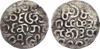 Tanka 1638 Indien - Arkan Narabadigyi (1638 - 1645) kl. Schrötlingsriss... 30,00 EUR incl. VAT., +  9,90 EUR shipping