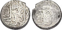 2 Rupi 1749 Mashhad Iran Sharukh (1748 - 1749) ss  95,00 EUR incl. VAT., +  9,90 EUR shipping
