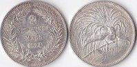2 Neu-Guinea Mark, 1894, Deutschland, Kaiserreich,Kolonien und Nebengeb... 750,00 EUR  + 10,00 EUR frais d'envoi