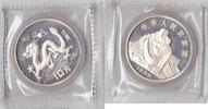 10 Yuan, 1988, China,  polierte Platte,  295,00 EUR  + 5,00 EUR frais d'envoi