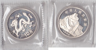 10 Yuan, 1988, China,  polierte Platte,  295,00 EUR