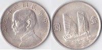 Dollar, 1934, China, Republik 1912-1949, prägefrisch,  120,00 EUR  + 5,00 EUR frais d'envoi