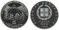 500 Drachmes 1982 Griechenland Ag Leichtathletik EM in Athen, Läufer in... 39,50 EUR  zzgl. 3,95 EUR Versand