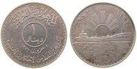 1 Dinar 1973 Irak Ag Öltanker unz  35,00 EUR  zzgl. 3,95 EUR Versand