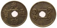 Cash o.J. (1906-08) China Ms Kwangtung, Kuang-hsü vz  39,50 EUR  zzgl. 3,95 EUR Versand