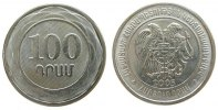 Armenien - Armenia 100 Drams St Wappen