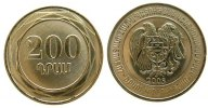 Armenien - Armenia 200 Drams Ms Wappen