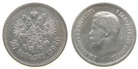 Ruland - Russia (UdSSR) 25 Kopeken Ag Nikolaus II