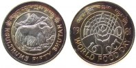 Bhutan 50 Ngultrums 1981 unc Ag World-Food-day, Patina 32,50 EUR