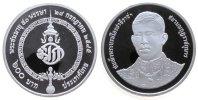 600 Baht 2002 Thailand Ag 50. Geburtstag von Kronprinz Vajiralongkorn pp  61,50 EUR  zzgl. 6,00 EUR Versand