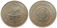 Bahrain 250 Fils KN FAO