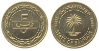 Bahrain 5 Fils Me .
