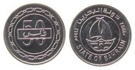 Bahrain 50 Fils KN Schn 16