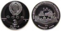 3 Rubel 1989 Rußland KN Kreml in Moskau pp  35,00 EUR  zzgl. 3,95 EUR Versand