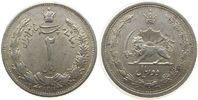 2 Rials 1932 Iran Ag Reza Shah Pahlewi (1925-41), SH1311 ss-vz  40,00 EUR  zzgl. 3,95 EUR Versand