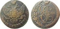 5 Kopeken 1788 Rußland Ku Katharina II (1762-96),EM Ekaterinburg, Uzden... 33,50 EUR  zzgl. 3,95 EUR Versand