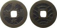 4 Mon 1769 - 1860 Japan Br 11 Wellen ss  10,00 EUR