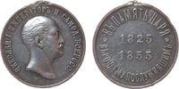 Medaille 1896 o.J. Rußland Silber Nikolaus I (1825-1855) - zum Andenken... 235,00 EUR  zzgl. 6,00 EUR Versand