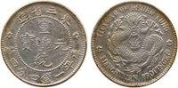20 Cents 1909 o.J. China Ag Mandschurei - Manschurian, Hsuan Tung ss-vz  56,50 EUR  zzgl. 6,00 EUR Versand