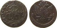 5 Kopeken 1780 Rußland Ku Katharina II (1762-96), EM Ekaterinburg, Uzde... 84,00 EUR  zzgl. 6,00 EUR Versand