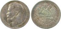 1 Rubel 1898 Rußland Ag Nikolaus II, kleiner Randfehler, Prägeschwäche,... 100,00 EUR  zzgl. 6,00 EUR Versand