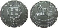 100 Drachmes 1982 Griechenland Ag Leichtathletik EM in Athen, Stabhochs... 9,00 EUR  zzgl. 3,95 EUR Versand