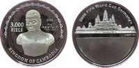 3000 Riels 2004 Kambodscha Ag Jayavarman VII, Angor Wat - darunter Fußb... 39,50 EUR  zzgl. 3,95 EUR Versand