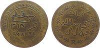 1/4 Anna 1897 Muscat und Oman Ku Faisal bin Turkee, AH1315 fast ss  6,50 EUR  zzgl. 3,95 EUR Versand
