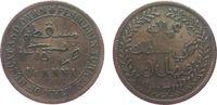 1/4 Anna 1897 Muscat und Oman Ku Faisal bin Turkee, AH1315 ss  8,00 EUR  zzgl. 3,95 EUR Versand