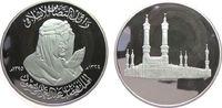Medaille 1975 Saudi Arabien Silber Faisal bin Abdelaziz König (1905-197... 70,00 EUR  zzgl. 6,00 EUR Versand