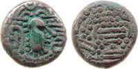 Drachme 900-1150 Indien IPS Ag Sassasinen, Saurashtra u. Gujarat, stil.... 14,00 EUR  zzgl. 3,95 EUR Versand