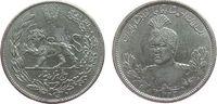 5000 Dinars 1913 Iran Ag Sultan Ahmad Shah (1909-25), AH1332 ss+  30,00 EUR  zzgl. 3,95 EUR Versand