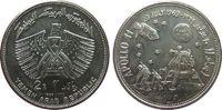 2 Riyal 1969 Jemen Ag Mondlandung unz  28,00 EUR  zzgl. 3,95 EUR Versand