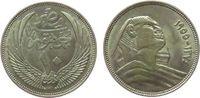 10 Piaster 1955 Ägypten Ag Sphinx ss-vz  7,50 EUR  zzgl. 3,95 EUR Versand